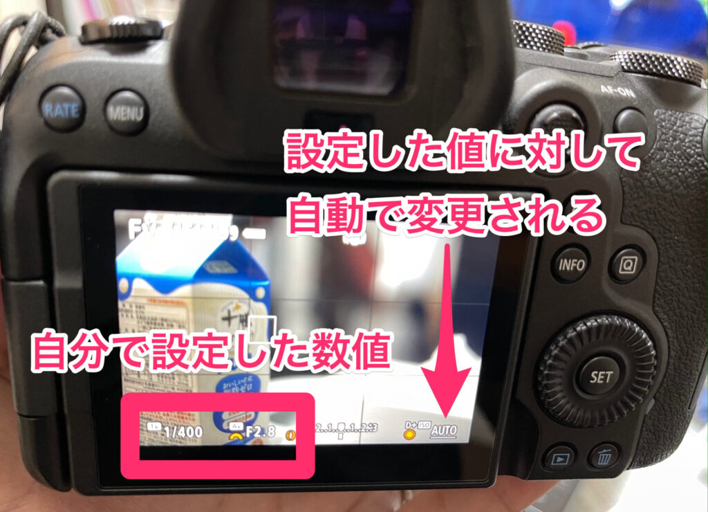 Fvモードで絞りとシャッタースピードを変更した画像