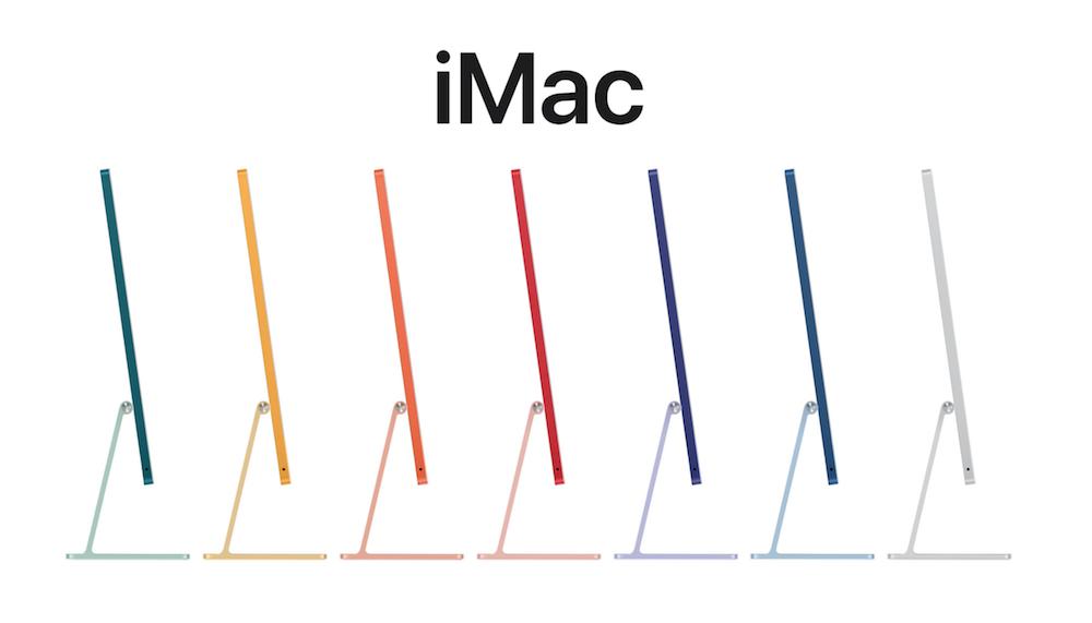 M1チップ搭載iMacの画像