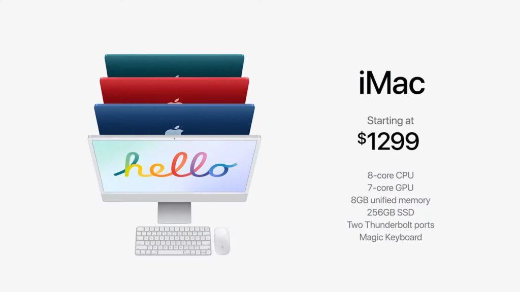 iMacの値段1