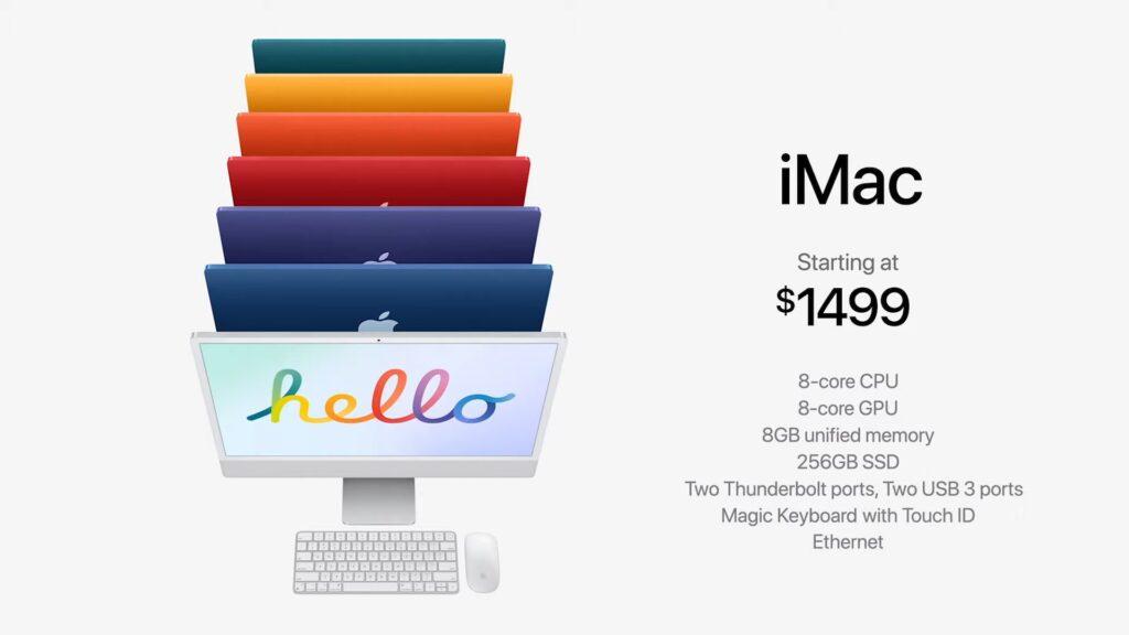 iMacの値段2