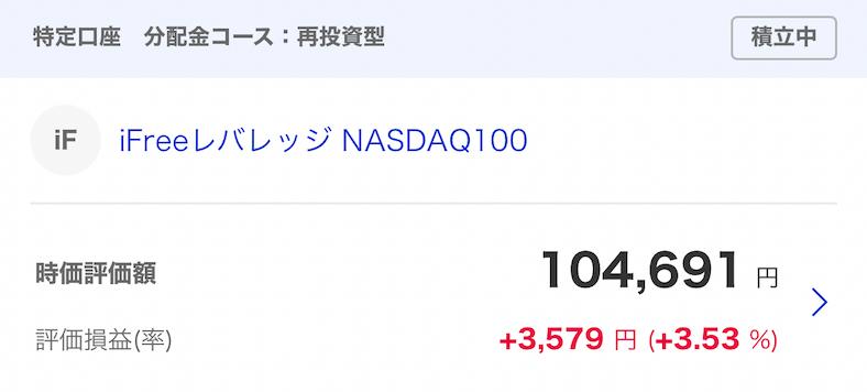 「iFreeレバレッジ NASDAQ100」の運用実績2ヶ月目