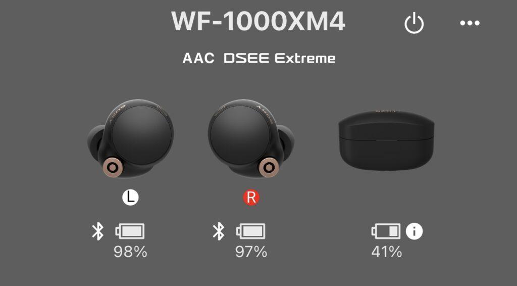 ソニー「WF-1000XM4」のDSEE Extremeの画像
