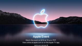 2021年9月15日のApple新製品発表会のバナー