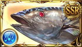 カツウォヌス(カツオ/鰹)召喚石