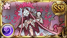 デス召喚石(アーカルム石)