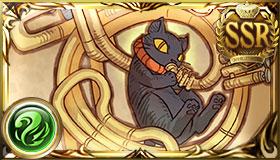 ジャッジメント召喚石(アーカルム石)