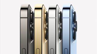 iPhone13Proのカラーバリエーション